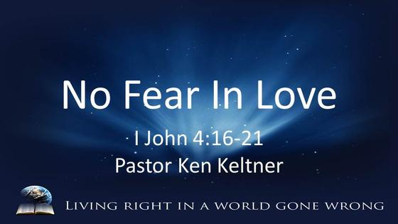 I John: No Fear in Love